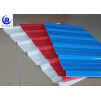 Quality Wholesale UPVC Roofing Sheets Tiles Thermal insulation for Factory roof for sale