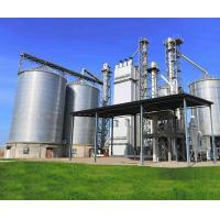 Quality Maize Storage Silos Maize Storage Silos For Sale-2020 Good Quality Maize Storage Silos Manufacturers And Suppliers for sale