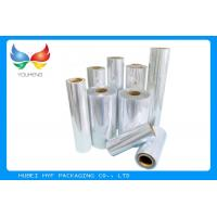 Quality 45mic Crystal Clear Label Grade PVC Shrink Film Rolls For Printing Sleeve for sale