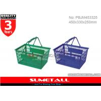 Quality Personal Hand Held Plastic Shopping Baskets 26L / Small Shopping Hand Baskets for sale