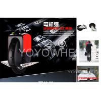 Quality Handfree Seatless human transporter Single Wheel Electric Scooter Unicycle for sale