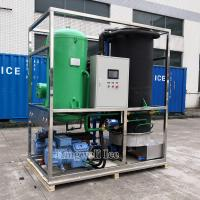 China 1ton Ice Tube Making Machine Single Phase Ice Maker for Small Business on sale