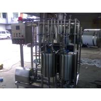 Quality juice pasteurizing equipment milk plate pasteurizer for sale