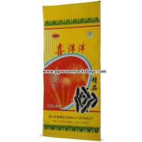 Quality Gravure Printed Custom Made Biodegradable Rice Packaging Bags PP Woven Sacks for sale