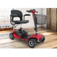 Quality Special Designed Mobility Scooter Wheelchair / 4 Wheel Electric Scooter 100-200w for sale