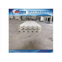 China PVC Double Layer Hollow Roofing Tile Making Machine for Warehouse and Building on sale