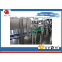 Quality Small Capacity Beer Glass Bottle Filling Machine High Filling Precision 380V / 220V Customized for sale
