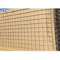 Buy cheap Mil 7 HDP Galvanized Sand Wall Military Hesco Barriers With 300 GSM UV from wholesalers