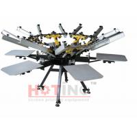 China Manual carousel screen printing machine on sale