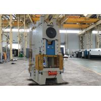 Quality 125 Ton Power Eccentric Press Machine For Stainless Steel Plate 1250 KN Nominal Force for sale