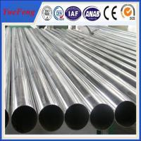 Quality aluminum extrusion profile for aluminum irrigation pipe china manufacturing for sale