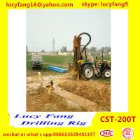 China Cheapest Good Quality Tractor Mounted Mobile Water Well Drilling Rig For 200m Depth for sale