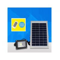 Buy cheap Solar intergrated led floodlight with remote control from wholesalers