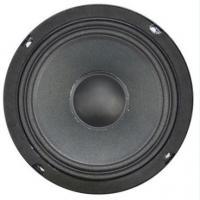 China ChenBao Audio BME-6  6.5'' Midrange speaker  8 ohms 50W / 90.8dB  Car Speakers for sale