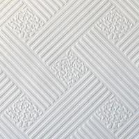 Quality PVC-laminated tile back with aluminum foil, for Iran  for sale