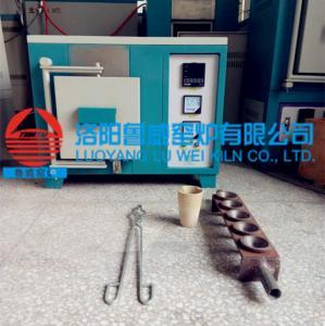 China 1200.C High Temperature Electric Heat Treatment Horizontal Box type Assay Furnace on sale