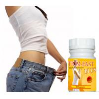 Buy cheap Natural Slimming Loss Weight Soft Gel trim fast diet pills for accelerating metabolism from wholesalers