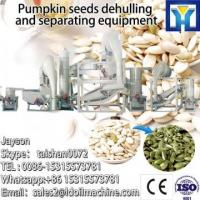 Quality Advanced Pumpkin seed hulling machine squash seeds for sale
