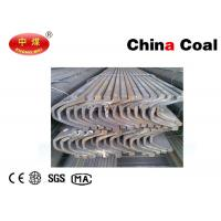Coal Mine Steel Products Mining Support U Beam Steel Arch Supports for sale