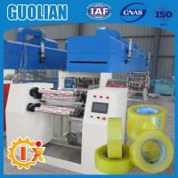 GL--1000D 2017 new style 48mm opp tape manufacturing in dongguan for sale