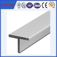 Quality OEM aluminum profile section drawing aluminium t profile, popular t slot aluminum industry for sale
