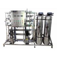Quality 500LPH Output Stainless Steel Reverse Osmosis Water System With Security Filter for sale