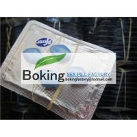 China Wholesale cheap viagra china factory for sale