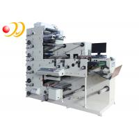 China Multi - Function Flexo Printing Machine Automatic For Rotary Die Cutting on sale