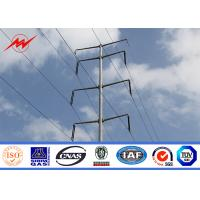 Quality Round Tarpered Electric Power Pole 11m 1000dan Steel Power Pole for sale