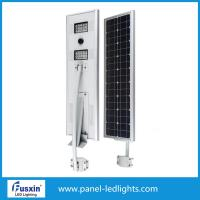 Quality High Power Integrated Solar Led Street Light 40w Cool White Energy Saving for sale