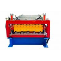 Buy cheap 5.5KW Double Layer Tile Forming Machine Roof Tile Roll Forming Machine from wholesalers