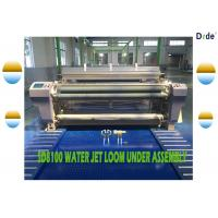 Quality 600 - 780 Rpm Speed Water Jet Loom Machine High Efficiency Trouble Free for sale