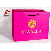Quality Coated Paper Reusable Christmas Shopping Bags , Cotton Rope Paper Carrier Bags for sale