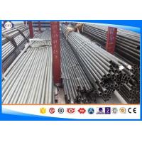 China DIN 2391 Seamless Cold Rolled Steel Tube Bright Surface 4140 Steel Grade on sale