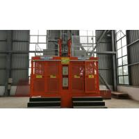 Quality 13 Tons Material Lifting Construction Hoist with 400kg Lifting Device for Tower for sale