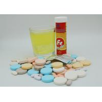 Quality Fast Absorption Private Label Effervescent Tablets / Ferrous Iron Effervescent Tablets for sale