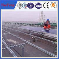 Quality Japanese project ground solar mounting system & solar ground mounting bracket manufacturer for sale