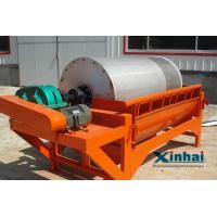Buy cheap Wear Resistance Mineral Magnetic Separation Equipment Magnetic Drum from wholesalers