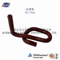 Buy 60si2mn Forged Rail Clip at wholesale prices