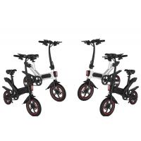 Quality Low Speed Electric Assist Bike , 2 Wheels Folding Electric Powered Bike for sale