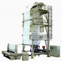 Quality BIG (HDPE/LDPE/LLDPE)Blowing Film Production Line for sale