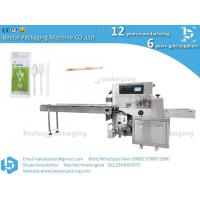 Quality Thali bolt small Disposable chopsticks flow packing machine best price for sale