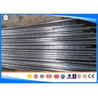 China St37.4 Cold Rolled Steel Pipe For Mechanical DIN 2391 Precision Standard on sale