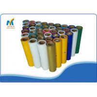 Buy T Shirt Printing Heat Press Transfer Vinyl With Golden Sliver PU Colors at wholesale prices