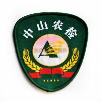 China Fashion Custom Woven Patches For Clothes / Home Furnishing / Children's Toys on sale
