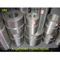 Buy cheap 325X2300  Dutch Weave  Stainless Steel 304,316 woven Wire Mesh from wholesalers
