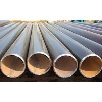 Quality The Best Carbon Construction Steel for sale