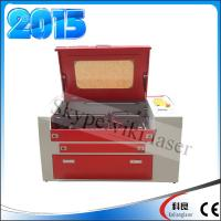 Buy cheap 400*600MM Good Quality High Precision laser cutter Machine from wholesalers
