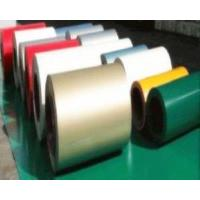 Quality Color Coated Aluminum Coil PVDF/PE for sale