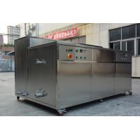 Buy cheap Machine Double-Tank For Automotive Rubber Injection Moulds 265 Gallons 1000L from wholesalers